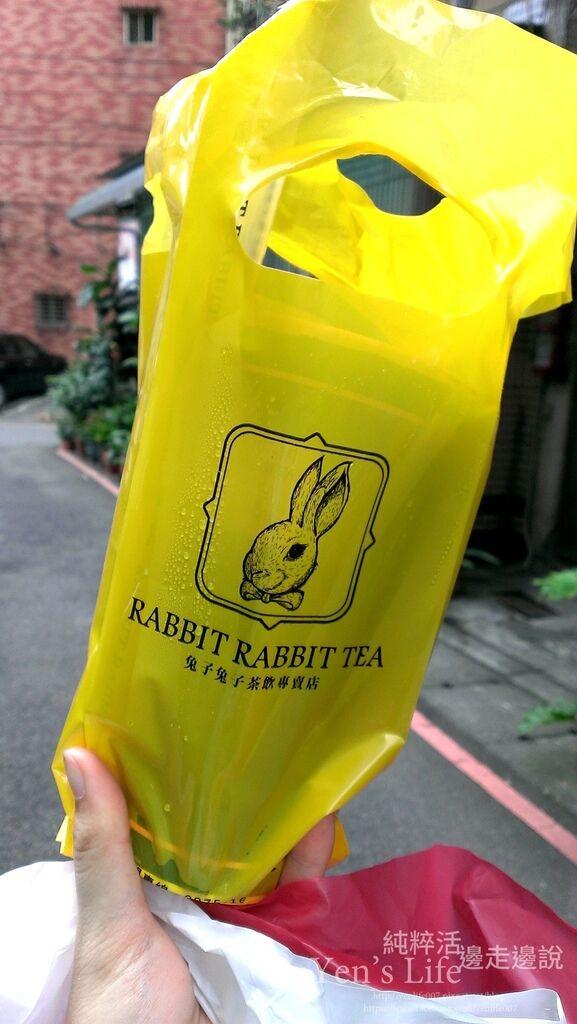 2016 兔子兔子茶飲