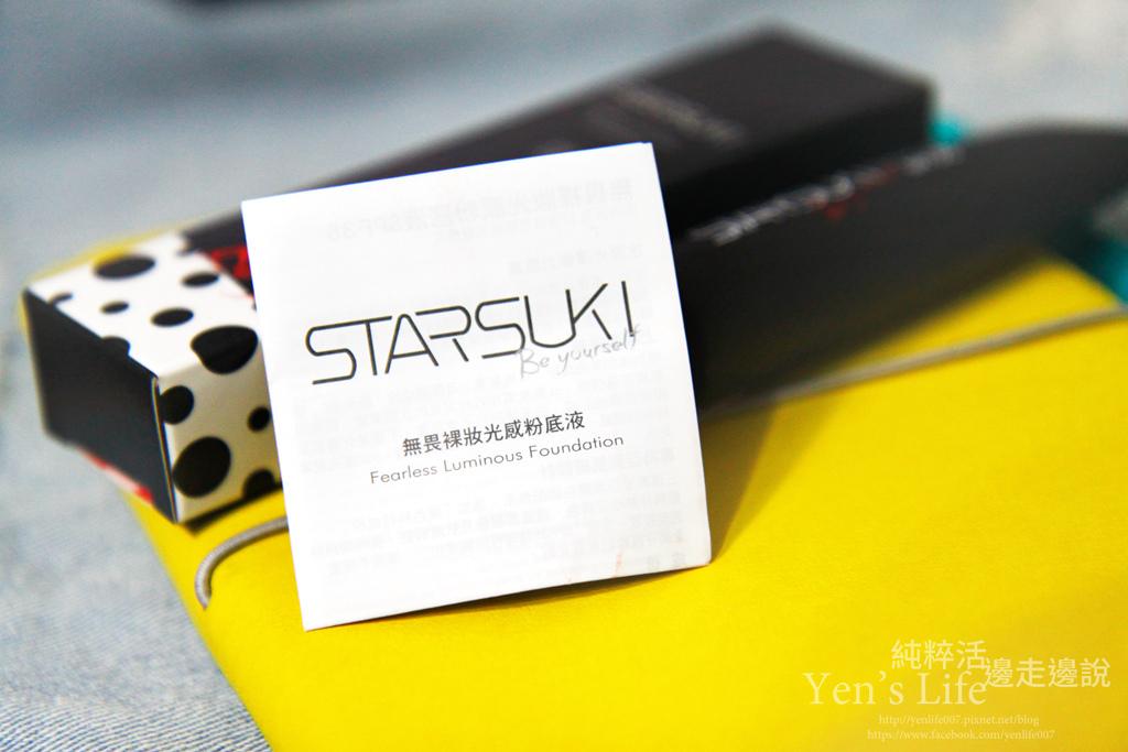 105.05 STARSUKI無畏裸妝光感粉底液