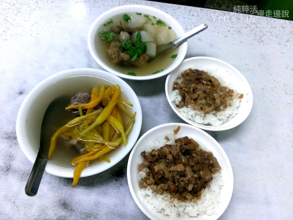 105.05 阿益滷肉飯