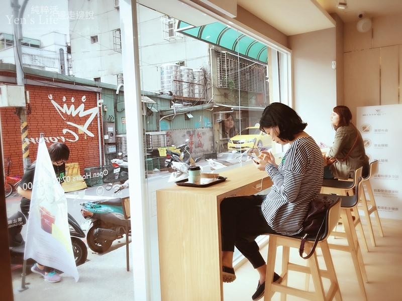 105.10 板橋金礦咖啡