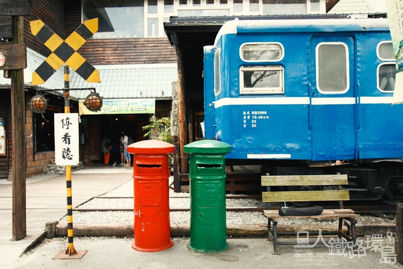 2016 鐵路環島