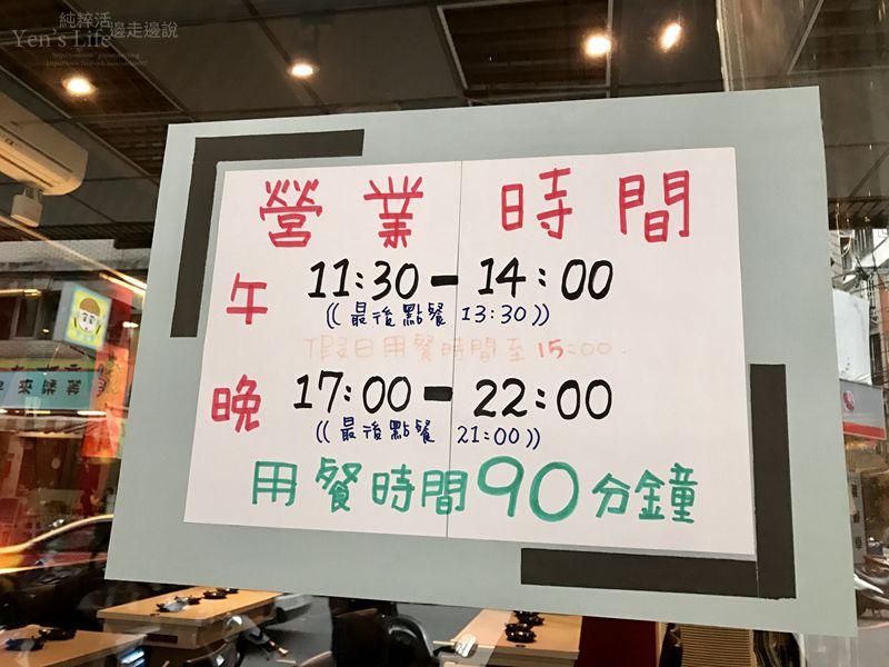 106.02 啡嚐道