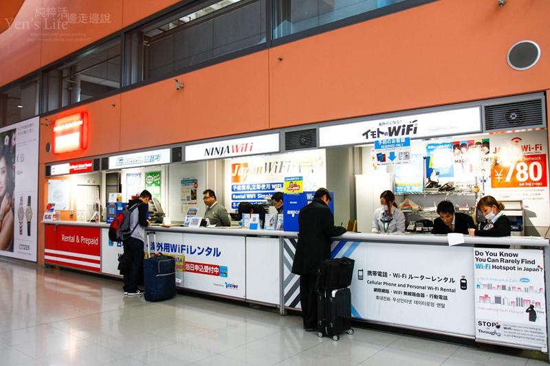 106.03 日本wifi