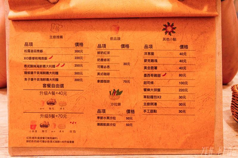 106.08 饗樂廚苑