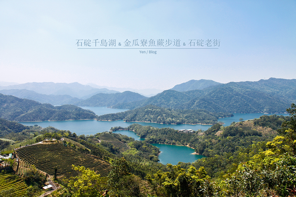 千島湖一日遊