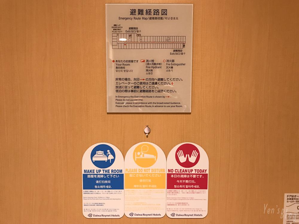 107.01 日本京都大和Roynet京都站前飯店