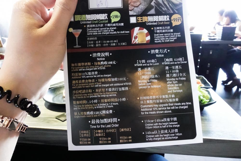 107.03 好客酒吧
