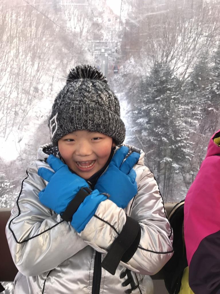 20170120 SA滑雪場_170129_0340.jpg