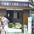 P1120744-yen.jpg