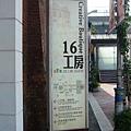 P1130329.JPG