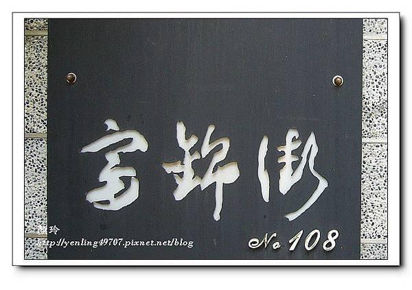 P1130657.jpg