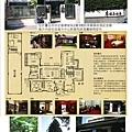 101-2臺北古圖散步趣_頁面_03.jpg
