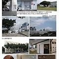 101-2臺北古圖散步趣_頁面_04.jpg