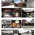 101-2臺北古圖散步趣_頁面_09.jpg