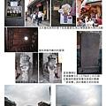 101-2臺北古圖散步趣_頁面_11.jpg