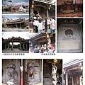101-2臺北古圖散步趣_頁面_12.jpg