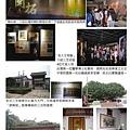 101-2臺北古圖散步趣_頁面_15.jpg