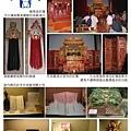 101-2臺北古圖散步趣_頁面_16.jpg