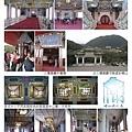 101-2臺北古圖散步趣_頁面_23.jpg