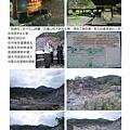 101-2臺北古圖散步趣_頁面_25.jpg