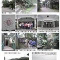101-2臺北古圖散步趣_頁面_27.jpg