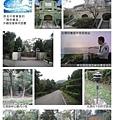 101-2臺北古圖散步趣_頁面_26.jpg