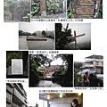101-2臺北古圖散步趣_頁面_33.jpg