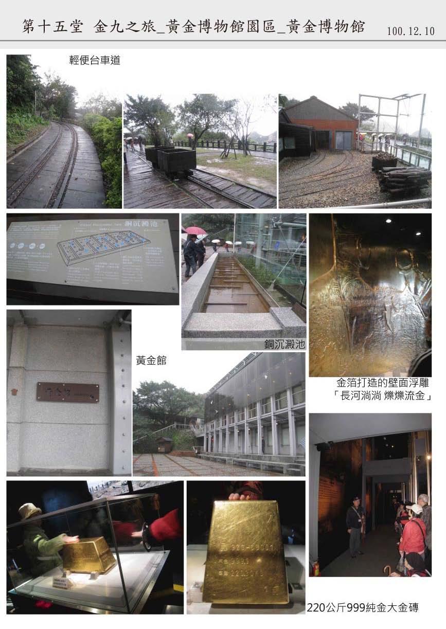 101-2臺北古圖散步趣_頁面_32.jpg