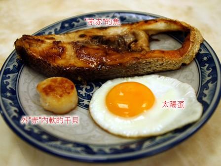 tn_WOLL鍋煎魚2.jpg