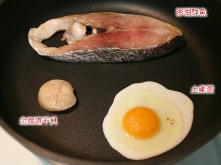 tn_WOLL鍋煎魚1.jpg