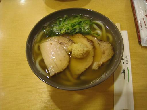 tn_今井03.JPG