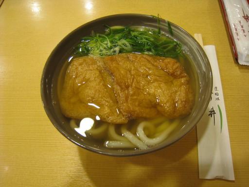 tn_今井02.JPG