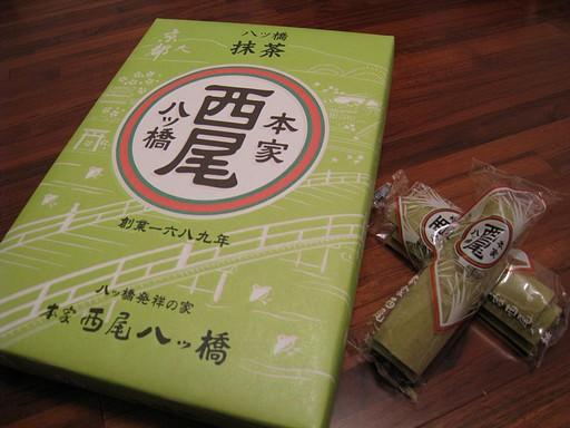 tn_本家西尾抹茶餅乾.JPG