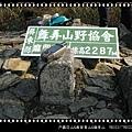 IMG_2653-009.JPG