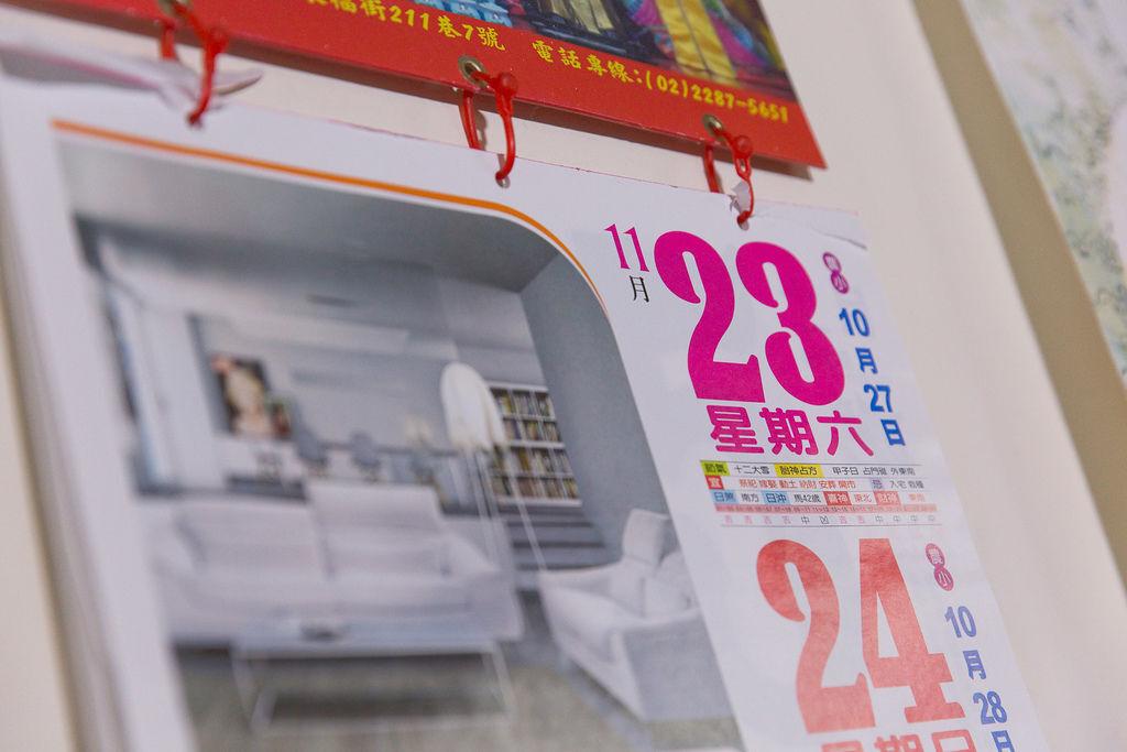 景雨%26;錦慧_003.jpg