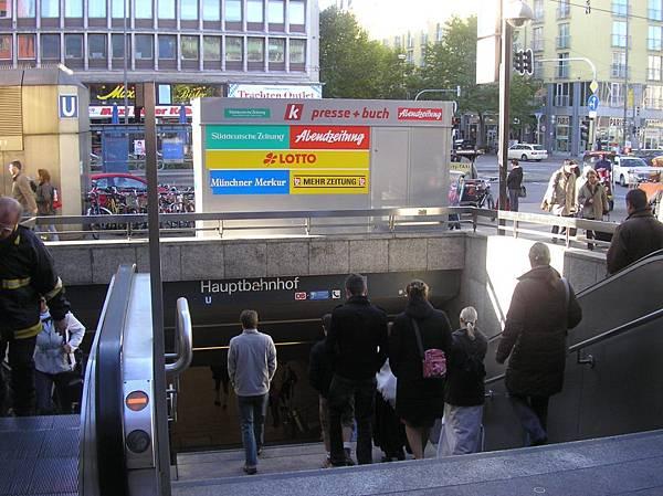慕尼黑 1 地鐵站