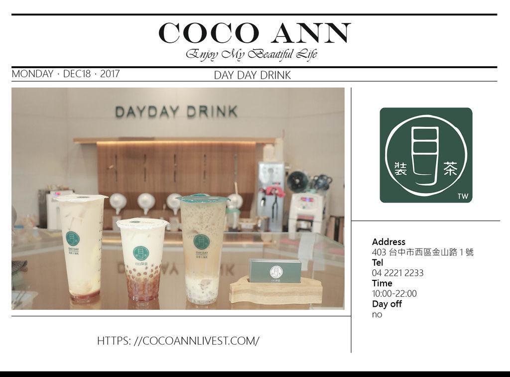 day-day-drink.jpg