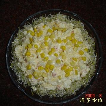 洋芋沙拉1