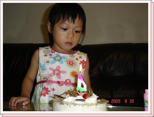 這是我的蛋糕