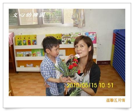 親子活動-插花