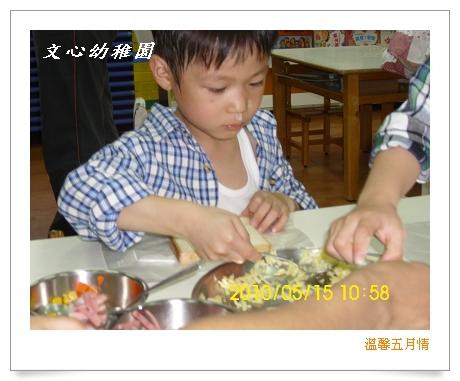 DIY-烤批薩
