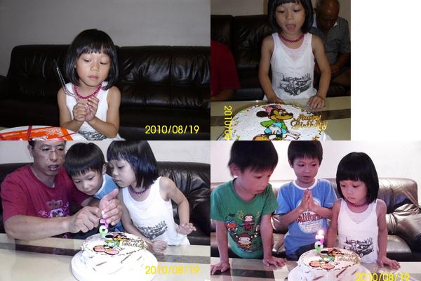 淇淇過生日