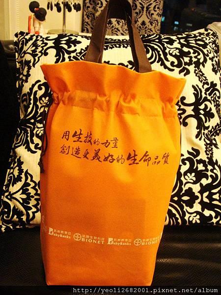 訊聯媽媽教室福袋1.JPG