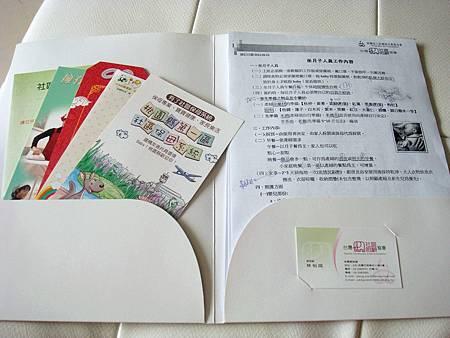 DSC06695.JPG