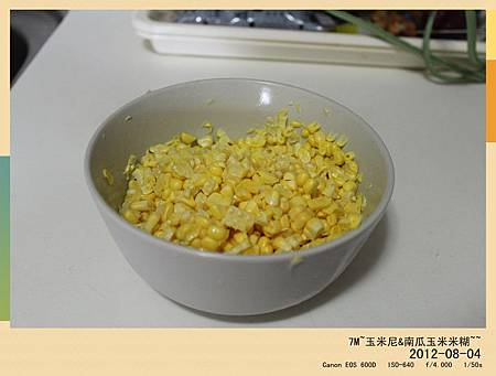 玉米尼-4