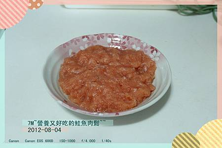 鮭魚肉鬆-4
