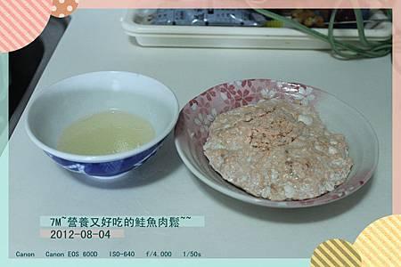 鮭魚肉鬆-6