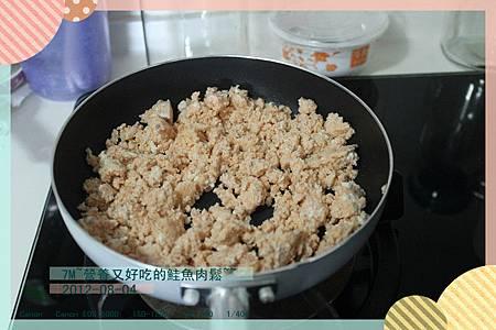 鮭魚肉鬆-7