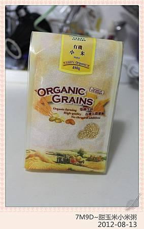 甜玉米小米粥-1