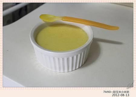 甜玉米小米粥-9